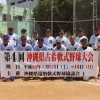 第4回沖縄県古希軟式野球大会