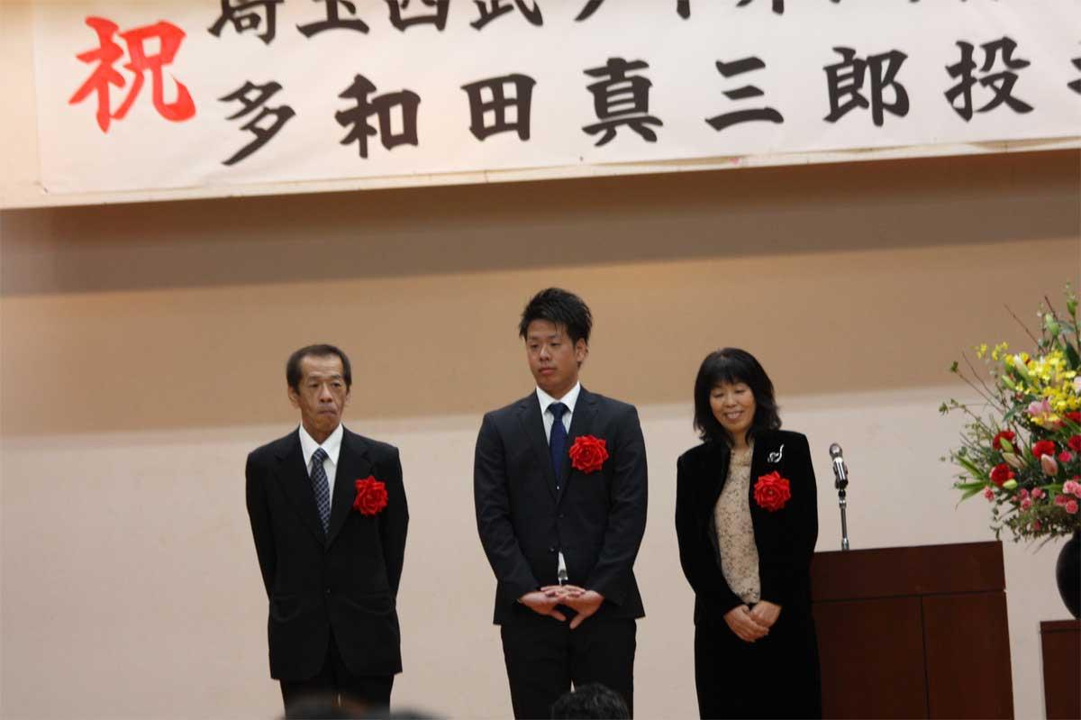 多和田真三郎の画像 p1_36